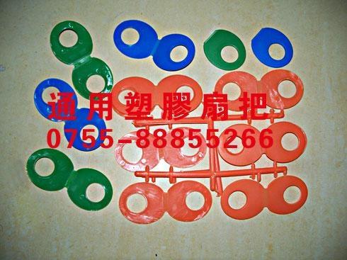 塑胶广告扇柄 2