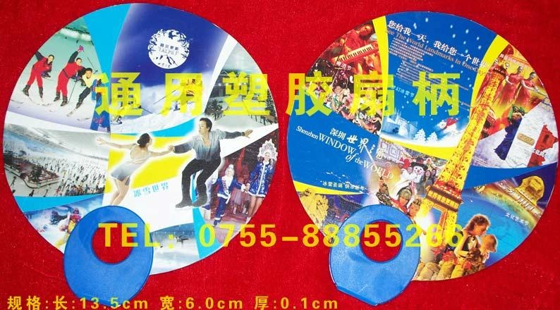 塑胶广告扇柄 4