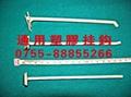 塑胶挂钩、展示挂钩、产品挂钩、环保挂钩、通用挂钩、飞机孔挂钩 5
