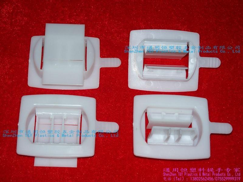 供应纸箱彩盒塑胶拉环 2