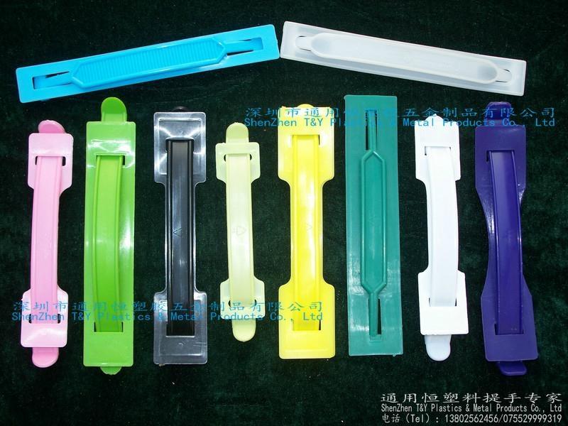 供應紙箱彩盒塑膠手抽 3
