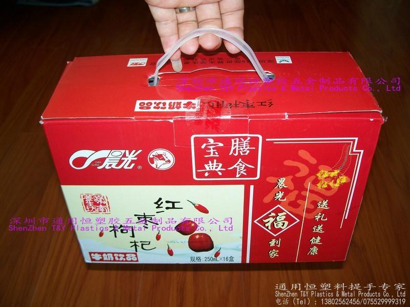 供應紙箱彩盒塑膠手抽 4
