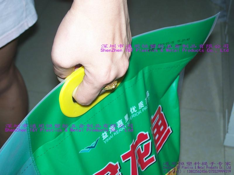 供应米袋扣手 5