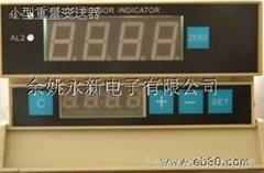 小型重量變送器