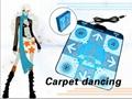WII dance mat 1