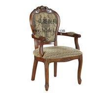 豪華實木餐椅