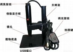 手動調焦顯微鏡