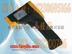 獸用紅外線測溫儀HRQ-S90