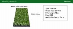 Thick and lush Artificial Grass for Lawns, Landscapes and Parks (with thatch, NO