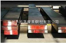 供應S136蘇州模具鋼材