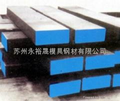 供應VIKING模具鋼材