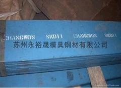 SKD11模具鋼材