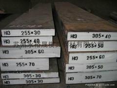 供應國產模具鋼材H13