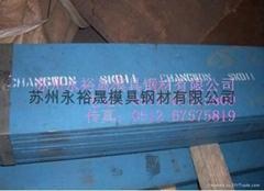 供應SKD11模具鋼材是一種高碳高鉻合金工具鋼