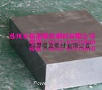 國產模具鋼H13合金工具鋼簡稱合工鋼