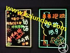 led电子荧光板