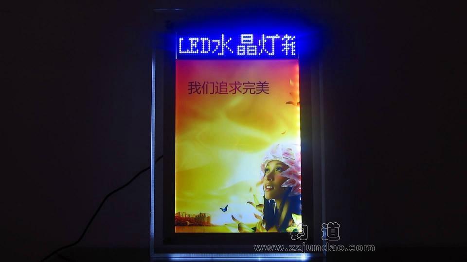 燈箱廣告 2