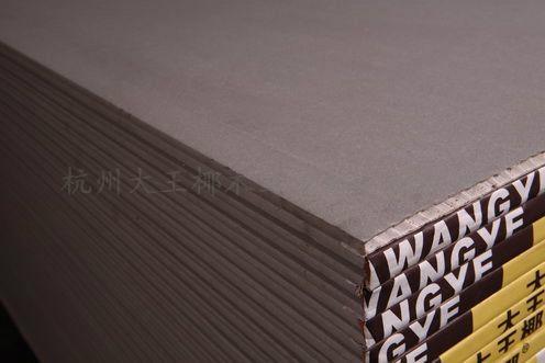 大王椰板材耐潮非醛石膏板