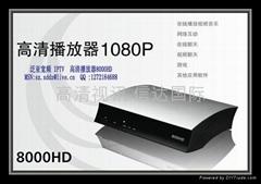 泛亚宽频 8000HD IPTV  多媒体互联网浏览器