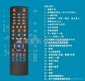 最新8800HD  高清播放器 全球通用 2