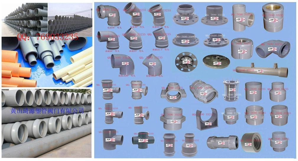 PVC-U(UPVC)灰色活套管 1