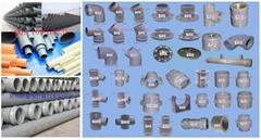 PVC-U250活套管
