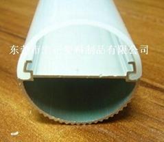 供應led乳白色PC燈罩