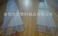 专业生产各类PVC管