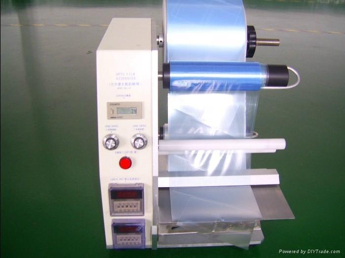光学膜剥离机 1