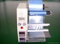 光学膜剥离机