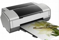 專業A3特種紙名片打印機