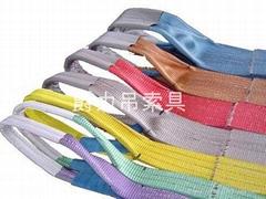 webbing sling