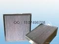 初效空氣過濾器板框式 5