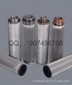 熔噴線繞式活性碳水濾芯 5