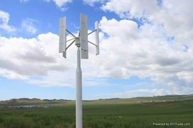 Vertical Axis Wind Turbine 1