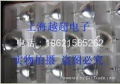 歐司朗P-VIP 132-150/1.0 E22h大屏幕燈泡