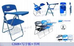 学生折叠椅子