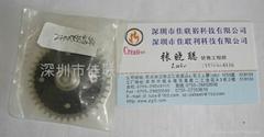 三星貼片機CP系列達齒輪