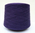 silk cashmere blended yarn 2