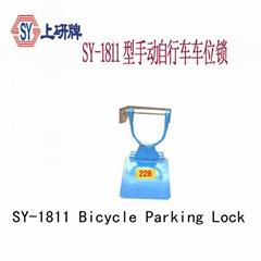 自行车位锁