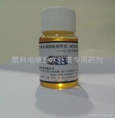 惠州塑料电镀废水处理专用药剂