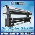DX7 Eco Solvent Printer SJ740 1440dpi 1.8m For Both Indoor And Outdoor 2012 New