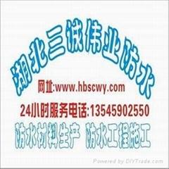 武漢HUT-1橋面防水塗料優質HUT-1
