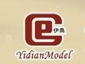 东莞市伊典模特儿衣架有限公司