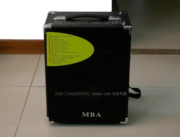 便攜式音響JY8620 1