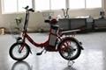Poetry steel electric bike
