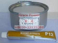 Silicone Paste P12 导热硅脂