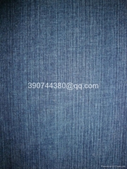 Mercerized cotton denim fabric