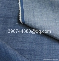 Stretch mercerized cotton denim fabric
