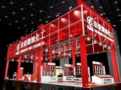 杭州传艺供应展览展示设计